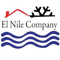 مؤسسة النيل الابيض للتجارة